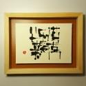calligraphy 03