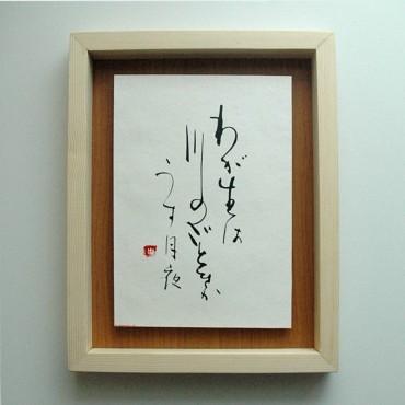 kaligrafia 10