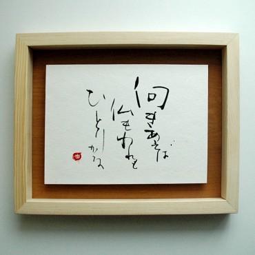 calligraphy 12