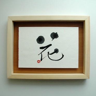 kaligrafia 15